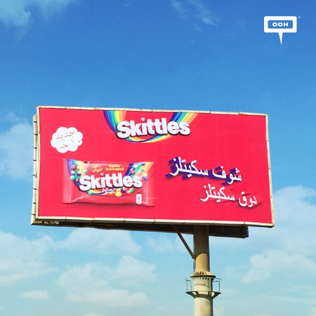 Skittles decorates Cairo roads with their rainbow