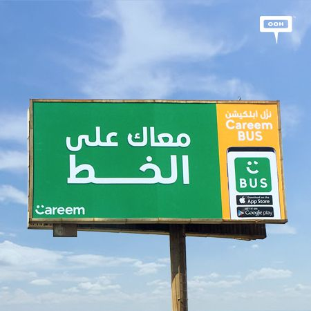 "Careem launches new mobile app for ""Careem Bus"""