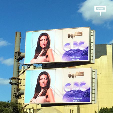 CBC presents new series Carmen with OOH campaign