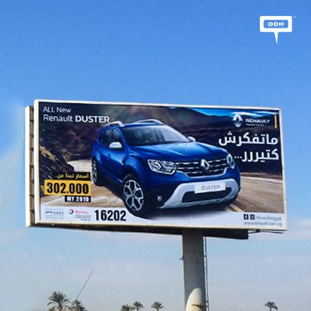 EIM repeats OOH campaign to present upgraded Renault Duster