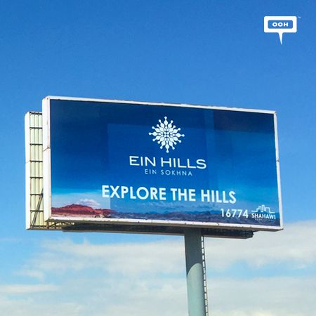 After branding, El Shahawi focuses on Ein Hills
