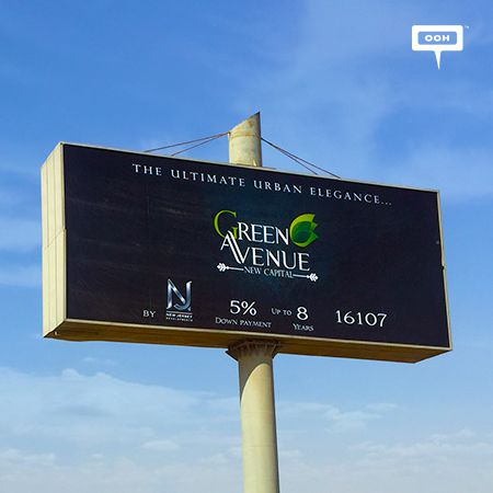 Green Avenue reappears with new OOH campaign