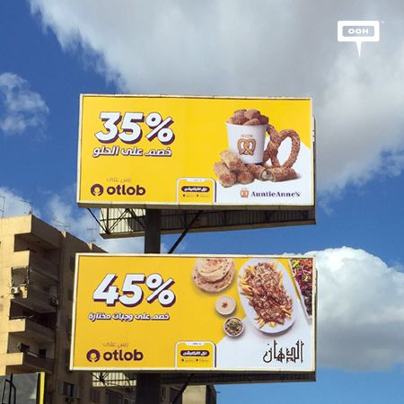 Otlob withstands strategic OOH positioning for 3rd month