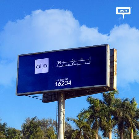 New OOH from OUD encompasses variety of goals